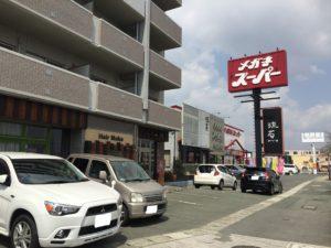マンション1階には「コスギ不動産」さんや美容室「chou chou」さんがあります。    平成大通り沿いのお隣には飲食店「流石」さんや「メガネスーパー」さんがあります。